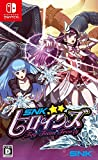 SNK Heroines Tag Team Frenzy NINTENDO SWITCH JAPANESE IMPORT REGION FREE