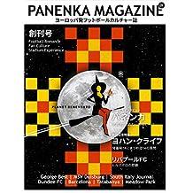 Panenka Magazine vol 01: European Football Culture Magazine (Japanese Edition)