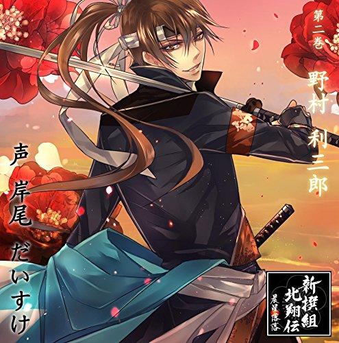 nomura-risaburo