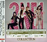 Songtexte von 2NE1 - COLLECTION