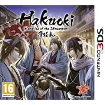 Hakuoki : Memories of the Shinsengumi - Limited Collector's Edition [import anglais]