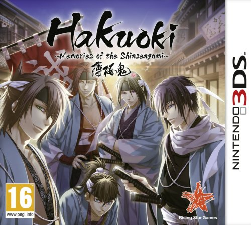 Hakuoki: Memories Of The Shinsengumi - Limited...