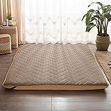 hxxxy Tatami,Materasso Letto futon Molto Spesso Materasso Tradizionale Japanese-B 180x200cm(71x79inch)