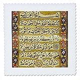 3drose QS _ 162528_ 5Islamische Suras Arabisch
