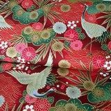 Nutex Tissu 100% coton Motif hérons Rouge/doré métallique Vendu par 0,5mètre