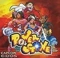 PowerStone (Dreamcast) by Eidos