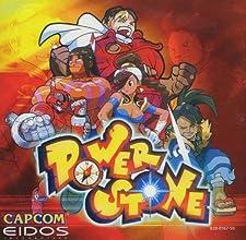 PowerStone (Dreamcast)