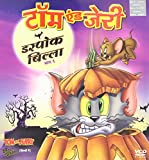 TOM & JERRY: TRICKS AND TREATS - VOL 1 -...