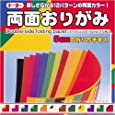 Origamipapier Double Color Nr.004014 Kontrastfarben 15 x 15 cm
