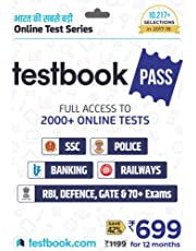 Testbook.com Pass - 1 Year Subscription (Activation Key Card)