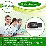 #9: AIIMS MBBS 2018 Model Papers Pen Drive (10 Sets)