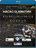 Macao Gladiators [Blu-ray]