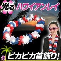 [merci merci partito lucidi lucidi braccialetto LED braccialetto hula fiori fiore hawaiano Hawaii giocattolo lucido di orchidee partito prodotti elettrici] lucidi Hawaiian lei
