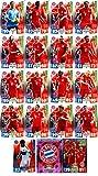 Match Attax Bundesliga 2015 2016 - Karten-Set FC Bayern München Cap Offensiv-Trio Teamlogo - Deutsch