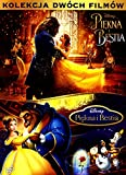 Beauty and the Beast [2DVD] (English audio)