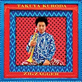 Songtexte von Takuya Kuroda - Zigzagger
