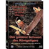 Das goldene Schwert des Königstigers - Mediabook