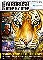 Airbrush Step by Step Magazine 04/14 von newart medien & design GbR auf TapetenShop