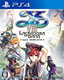 Ys VIII - Lacrimosa of Dana First Press Edition [PS4](Import Giapponese)