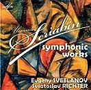 Richter Plays Beethoven: Last Three Sonatas