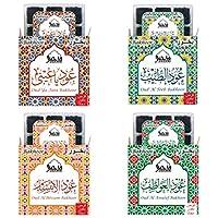 Dukhni Oud Bakhoor Pack of 4 (Oud Al Ibtisam, Oud Al Teeb, Oud Al Awatef, Oud Ya Aini)