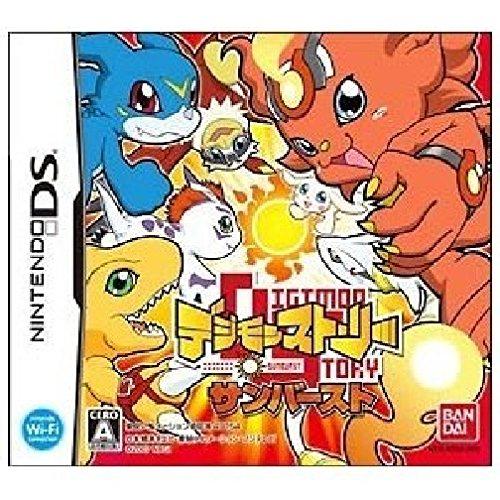 digimon-story-sunburst-no-benefits-nintendo-ds-japanese-game-japan