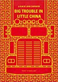 Alu Dibond 90 x 130 cm: No515 My Big Trouble in Little China minimal Movie Poster von chungkong