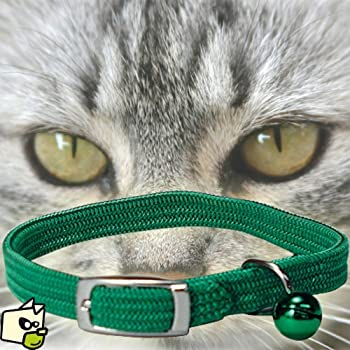 Collier chat ELASTIQUE Rouge