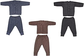 EK UDAAN - KIDS FRONT OPEN THERMAL WEAR PACK OF 3 SET
