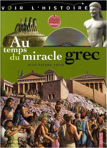 """<a href=""""/node/31823"""">Au temps du miracle grec</a>"""