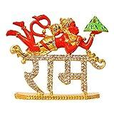 #9: Brass 24 K Gold Plated With Stones Hindu God Hanuman Car Dashboard Idol Lord Mahavir Statue Bajrangbali Handicraft Decorative Spiritual Puja Vastu Showpiece Figurine - Religious Pooja Gift Item & Murti for Mandir / Temple / Home Decor / Office / Study Table