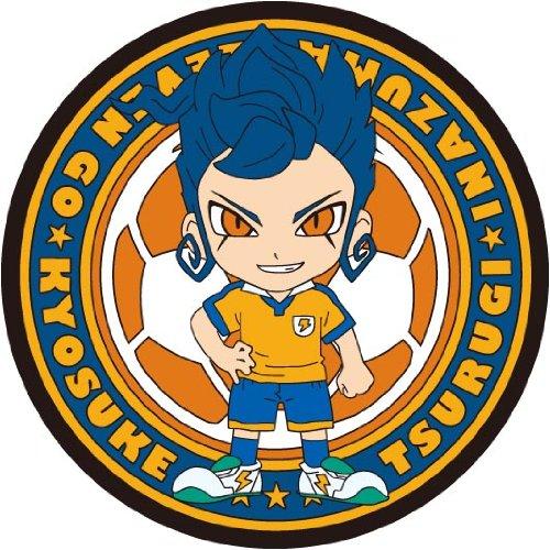 Inazuma Eleven GO rubber coaster Ken Castle Kyosuke (japan import)