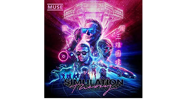 muse dig down acoustic mp3