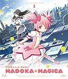 Madoka magicaVolume01Episodi01-04 [Blu-ray] [Import anglais]
