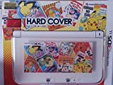 Pokemon Center 3ds Games - Best Reviews Guide
