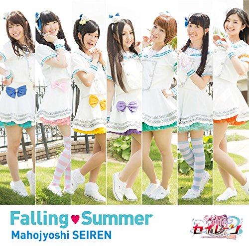 Maho Joshi Seiren - Falling Summer [Japan CD] TSCM-19