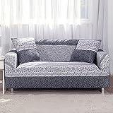 FORCHEER Sofabezug elastische Sofahusse Sesselbezug Stretchhusse Sofaüberwurf Couch Husse mit 4 verschienden Größe (1-Sitzer, Pattern #FLL)