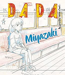 """Afficher """"Miyazaki"""""""