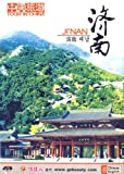 Tour in China: Jinan