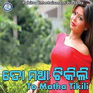 To Matha Tikili Ajibi