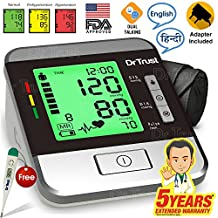 Dr Trust(USA) Goldline Talking Automatic Digital Bp Monitor Machine(Includes Adapter , Carray Bag , Batteries , Thermometer)
