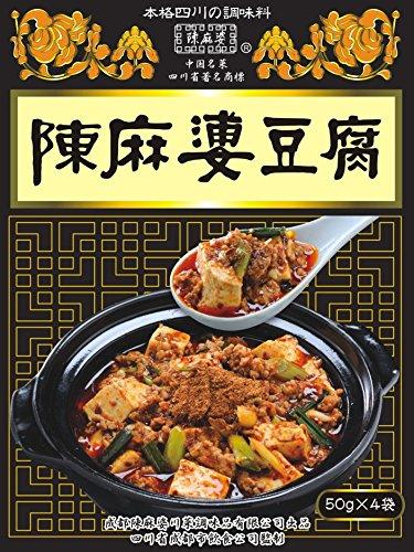 ヤマムロ 成都陳麻婆 陳麻婆豆腐調料 50g×4袋