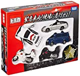 Whether express to Tomica Gift emergency vehicle! Site!