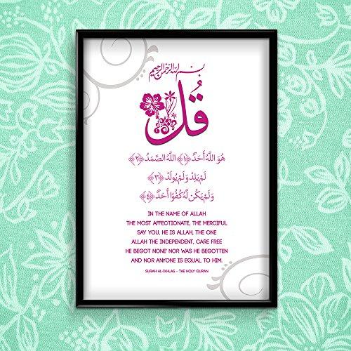 Suren Al-ichlās, The Poster sincereity Vers AL Ikhlas Arabisch Koran Moderne Poster von inspiriert wallsâ ®