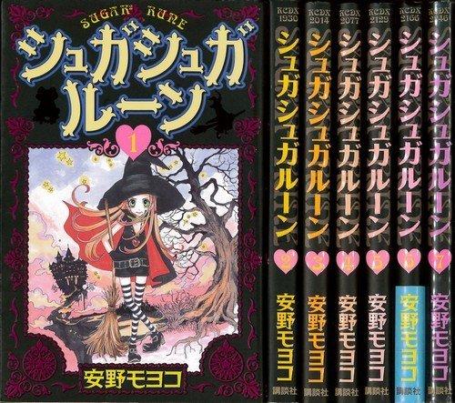 Sugar Sugar Rune 1-8 Complete Set [Japanese]