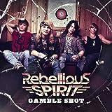 Gamble Shot (Digi incl. 3 Bonus Videos)