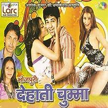 Saiya Chatua Niyan Chatals