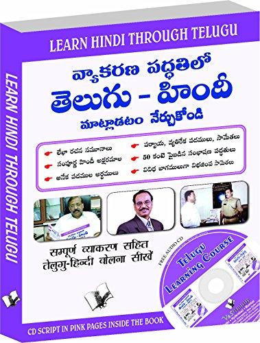 Learn Hindi Through Telugu - Grammatical Way