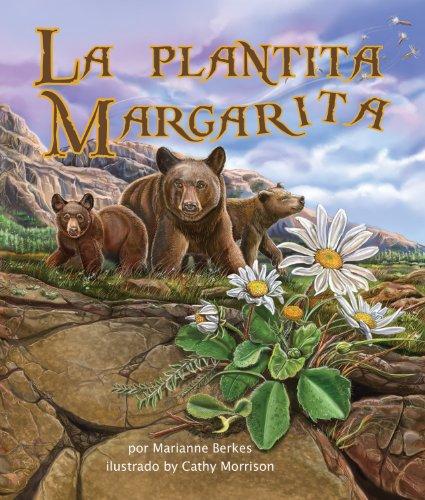 La plantita Margarita por Marianne Berkes