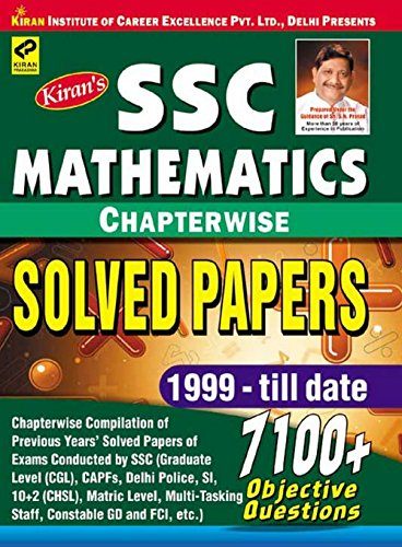 SSC Mathematics Chapterwise Solved Papers 1999-till date 7100+ Objective Questions - 1597 by Kiran Prakashan